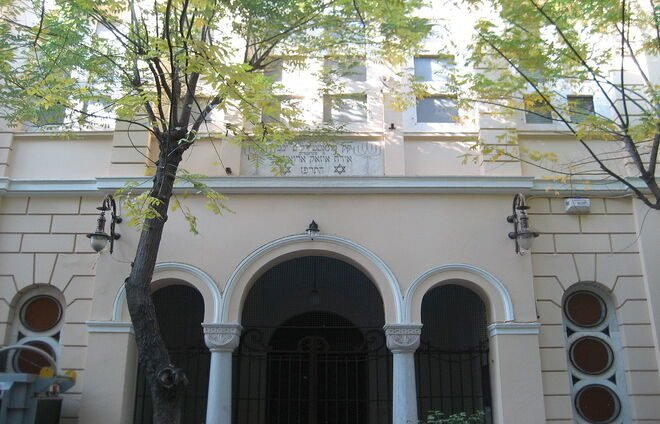 Visit the Jewish museum and the Monastiriotes Synagogue in Thessaloniki.
