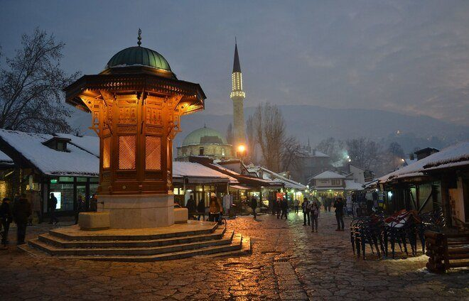 Explore Baščaršija, Sarajevo's old bazaar and the historical and cultural center of the city.