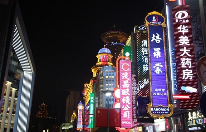 Walk down Nanjing Road, Shanghai's main shopping street as well as one of the world's busiest shopping streets.