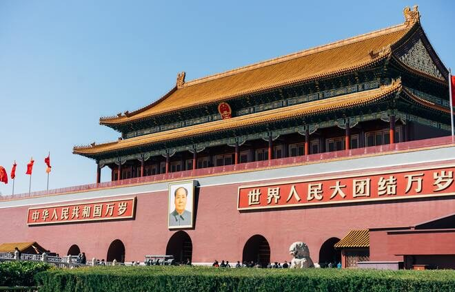 Wander through Tiananmen Square, possibly the world's largest public plaza and the site of numerous key events in Chinese history.