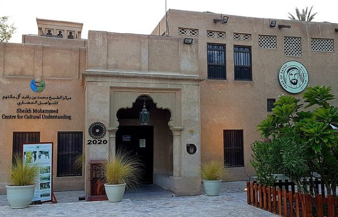 Enjoy a traditional Emirati lunch and conversation hosted by Emirati presenters at the Sheikh Mohammed Centre for Cultural Understanding, located in one of Dubai's oldest communities, Al Fahidi Historical Neighborhood.